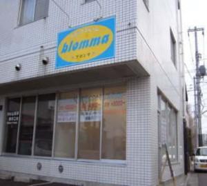ブロンマ 平塚店