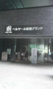 レインドロップ・セミナー会場