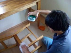 ブロンマ 鶴巻サロン DIY