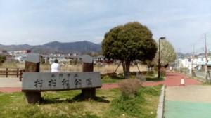 ブロンマ 秦野鶴巻店